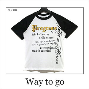 152743Waytogo半袖Tシャツ黒×肩灰白×肩黒140cm150cm160cm子供服男の子子どもキッズジュニア半袖Tシャツ半T【RCP】