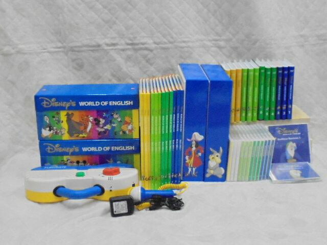 dfg4199   DWEディズニー英語システムワールドファミリー  『ママのガレージセール特選パッケージ[7]』  幼児英語教材