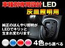 灰皿 LED シルビア S13 ...