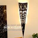 壁掛け照明アイアン×布三角壁掛けアジアンランプ(W25.5cm×H100cm)照明器具アジアン照明間接照明ライトシェード壁面バリ雑貨アジアン雑貨リゾートインテリア店舗内装エキゾチック大型LED対応LAM-0457