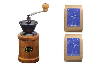 欲しかった手挽きミルにコーヒー豆約40杯分付!【45%OFF】カリタ手挽きミル(KH-3)&コーヒー...