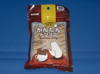 Carita easy drip ( 1 tablespoon for ) 30 pieces