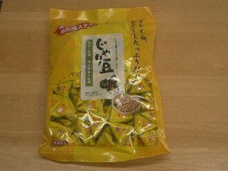 Tourneau gravel beans (commercial)