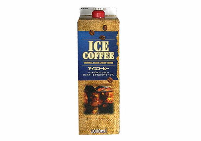 リキッドアイスコーヒー(1リットル/無糖タイプ)