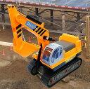 乗用パワーショベルカー 砂場おもちゃショベルカー 砂場遊びセット 公園おもちゃ