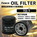 セット売20個 FILT オイルフィルター TO-1 オイルエレメント トヨタオイルフィルター 自動...