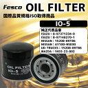 FILT オイルフィルター IO-5 オイルエレメント いす...