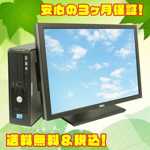 デル 中古パソコン 24インチワイド液晶付き DELL OptiPlex 780 Core2Duo E8600 3.33GHz ME...