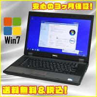 中古パソコンWindows7搭載!DELLE5510無線LAN内蔵&Windows7-Proセットアップ済み【KingSoftOfficeインストール済み】【中古パソコンWindows7】【中古】【中古パソコンノート】