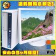 【中古パソコン】NEC Mate MK32LB-B【中古】 Corei3 550 3.2GHz 20インチワイド液晶セット DVDスーパーマルチ搭載 Windows7ProKingSoft Officeインストール済み【中古パソコン】◎