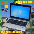 Windows7搭載!中古パソコン NEC(日本電気) NEC VersaPro VK15EB-F 無線LAN内蔵Windows7 Pro セットアップ済みKingSoft Officeインストール済み【中古】【中古ノートパソコン】【05P23Apr16】
