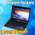 中古ノートパソコン HP ProBook 5220m【中古】 12.1インチ(1280×800) MEM:4GB HDD:250GB Core i5 2.4GHz 無線LAN内蔵 Windows 7 Professional セットアップ済み KingSoft Office 無料インストール済【中古PC】