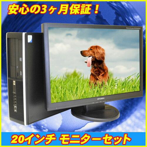 中古パソコン デスクトップ HP 6000 Elite 20インチ液晶セット Windows7-Proセットアップ済み K...