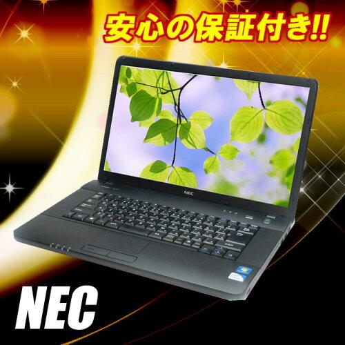 中古パソコン Windows7 NEC Versa Pro VK23E/A-C無線LAN内蔵&DVDスーパーマルチWindows7-Proセッ...