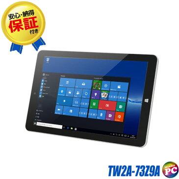 ONKYO Windowsタブレット TW2A-73Z9A 【中古】 e-MMC64GB メモリ2GB Windows10-Home Atom x5-Z8350搭載 液晶10.1型 中古タブレットパソコン WEBカメラ Bluetooth 無線LAN(フロントカメラ/リアカメラ) 中古パソコン