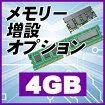 �������4GB