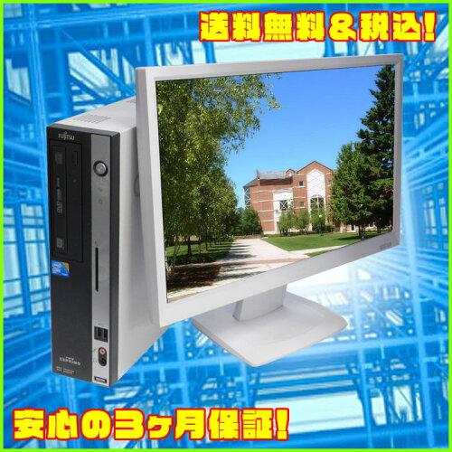 無料アップグレード実施中!中古パソコン 富士通 FMV-D5390DVDスーパーマ...