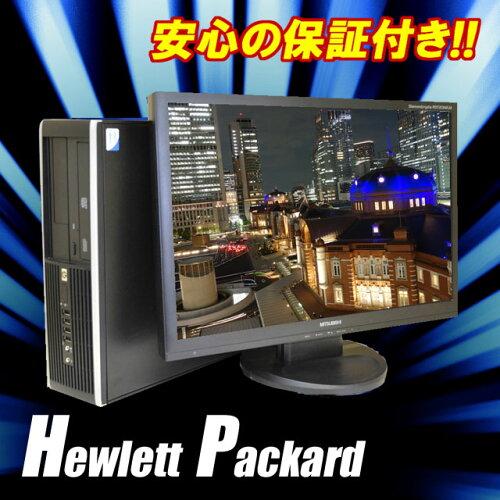 中古パソコン Windows7-Pro搭載PC 安心3ヶ月動作保証付き HP Compaq 6000Pro 19インチワイド液晶...