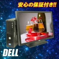 中古パソコンDELL780液晶セットデスクトップPC