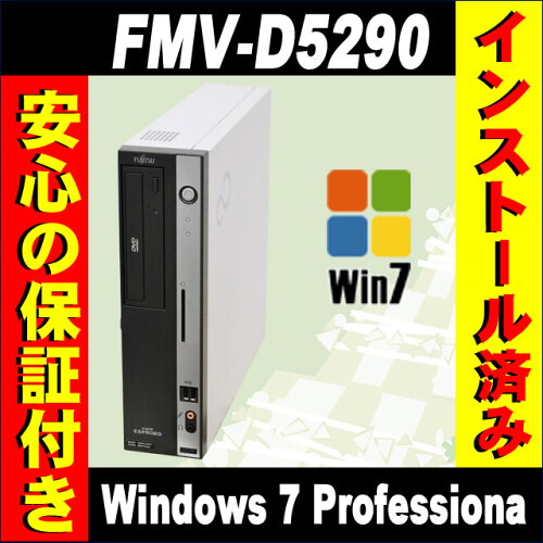 中古デスクトップPC Windows7 富士通 FMV-D5290 Celeron 1.80GHz/2048MB/160GB Windows7-P...