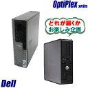 DELL OptiPlexシリーズ【中古】【推】店長におまかせ!...
