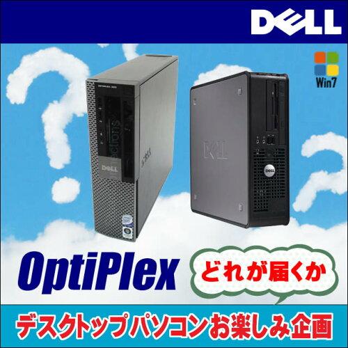 店長におまかせ!中古パソコンスペシャル企画DELL OptiPlexシリーズデスクトップPCWindows...