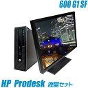 【大感謝祭】HP Prodesk 600 G1 SF 【中古】 22インチ液晶モニターセット 新品SSD256GB メモリ8GB Windows10-HOME(MAR) コアi5-4590搭載 中古パソコン DVDスーパーマルチ WPS Officeインストール済み 液晶付き 中古デスクトップパソコン - まーぶるPC