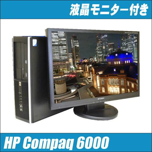 中古パソコン Windows7-Pro搭載PC 安心3ヶ月動作保証付き HP Compaq 6000 Pro 19インチワイド液晶...
