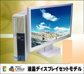 【中古デスクトップPC】Windows7Pro-64bit搭載22インチ液晶セットNEC Mate MK32ME-F第3世代Corei5 3470プロセッサー 3.2GHz メモリ8GB HDD250GBDVDスーパーマルチ【MicroSoft Office 2007インストール済み】【推】◎