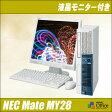中古パソコン Windows7搭載 NEC Mate MY28A/E 19インチワイド液晶付き【中古】 Windows7-HomePremiumセットアップ済み メモリー4GB&HDD:160GB搭載 KingSoft Officeインストール済み【中古パソコン】◎
