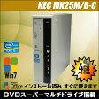 中古デスクトップパソコン Core i5 2.5GHz搭載NEC タイプML MK25M/B-C【中古】 OS:Windows7 Proスーパーマルチ内蔵&Windows7 Proセットアップ済みKingSoft Officeインストール済み【中古パソコン】◎