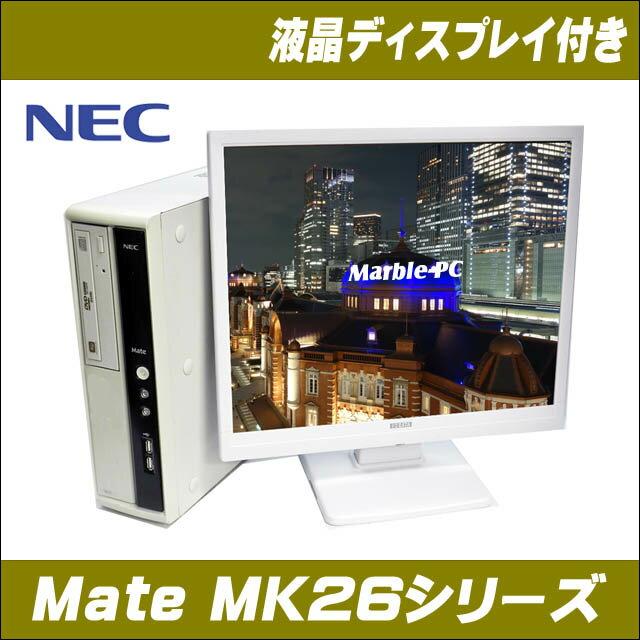 中古パソコン Windows7-Proセットアップ済み 安心3ヶ月保証 NEC Mate タイ…