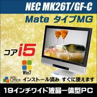 NEC中古パソコンMK26Gデスクトップ