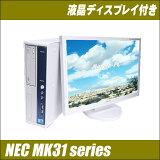 NEC Mate タイプMB MK31M/B-D 【中古】 22インチ液晶モニターセット HDD250GB メモリ8GB コアi5(3.10GHz) DVDスーパーマルチドライブ内蔵 WPS Officeインストール済み 液晶ディスプレイ付き 中古デスクトップパソコン Windows10(MAR) 中古パソコン