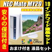 中古パソコンMY27L/A-A