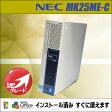 中古デスクトップパソコン Core i5 2.5GHz搭載NEC タイプME MK25ME-C【中古】DVDスーパーマルチ内蔵&Windows7 Proセットアップ済みメモリ無料アップグレードサービス実施中WPS Officeインストール済み デスクトップPC【中古パソコン】【推】◎