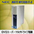 【中古パソコン】NEC MATE MY30D/E-A【中古】 Core i3 540 3.06GHz HDD:160GB DVDスーパーマルチ搭載 Windows7-Pro搭載【中古パソコン】【Windows7 中古】【推】◎