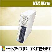 中古パソコン NEC MATE MY32B/E-A【中古】 Core i5 650 3.2GHz HDD:160GB DVDスーパマルチ搭載 Windows7-Pro搭載 KINGSOFT OFFICE インストール済み【中古パソコン】【Windows7】◎