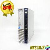 NEC Mate タイプMB MK32M/B 【中古】 メモリ8GB 新品SSD256GB Windows10 コアi5-4570搭載 中古デスクトップパソコン DVDスーパーマルチ WPS Office付き 中古パソコン