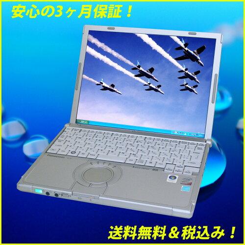 中古パソコン Windows7搭載! Panasonic パナソニックCF-T8GW1DAS B5モバイルWindows7-HomePremium...