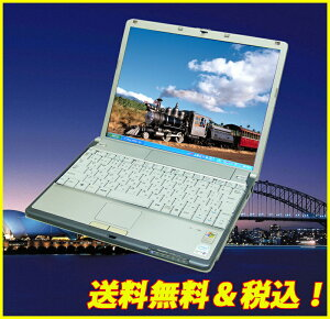 【Windows7中古PC】【送料無料】【安心3カ月保証】【中古ノートパソコン】【Core2Duo搭載】B5モ...
