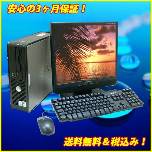 中古パソコン DELL OptiPlex 780 Core2Duo E7500 MEM:8GB20インチワイド液晶セット Windo...