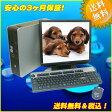 中古パソコン HP Compaq dc7800 SF/CT 19インチ液晶セット【中古】Core2Duo-2.33GHz/2GB/160GB WindowsXP-Pro セットアップ済み【KingSoft Officeインストール済み】【中古パソコン】◎