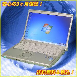 【中古パソコン】【送料無料】【安心3カ月保証】【訳有り品】Windows7-Pro搭載!中古パソコン P...