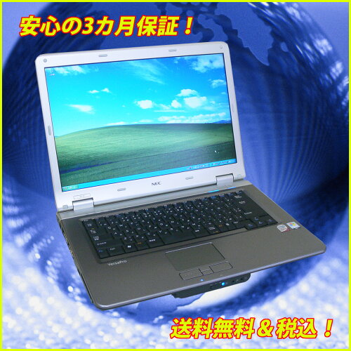 中古パソコン NEC VersaPro VY24GD-9 Corei5-2.4G 160GB DVDマルチ 無線LAN内蔵 Windows7-Proセ...