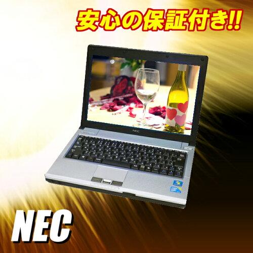 中古パソコン Windows7搭載!NEC VersaPro VK13M/BB-BCorei5 Windows7セットアップ済みKingSoft Of...