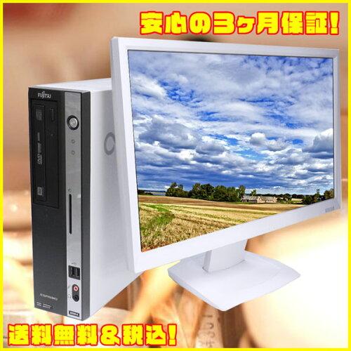 中古パソコン Windows7搭載! 富士通 FMV-D529020インチワイド液晶セット Windows7-Pro セットア...