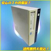 【中古パソコン】 NEC Mate MK31M/B-G Corei5第4世代4570-3.2GHz搭載Windows7-Pro64bitセット済 メモリー4GB、HDD250GBDVDスーパマルチ、Windows7-Pro64bit搭載KINGSOFT OFFICE 付【中古】