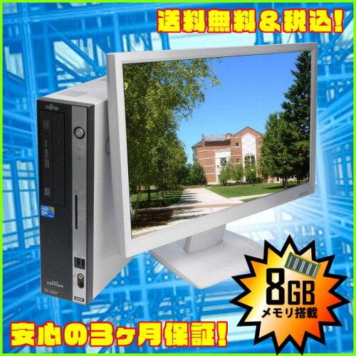 中古パソコン Windows7-Pro搭載!富士通 FUJITSU ESPRIMO D751 20インチ液晶セット Core i5 2400 3....
