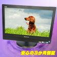 中古パソコン 23インチ液晶一体型 デスクトップパソコン Lenovo ThinkCentre M92z 【中古】 Windows10 Core i5-3470T:2.9GHz HDD:320GB DVDスーパーマルチ搭載 WPS Office付き 中古デスクトップ フルHD(1920 * 1080)【送料無料】◎
